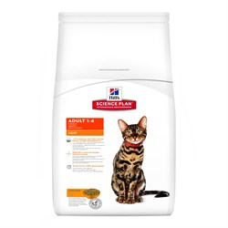 Hills Science Plan Light Tavuklu Yetişkin Kedi Maması 1.5 Kg